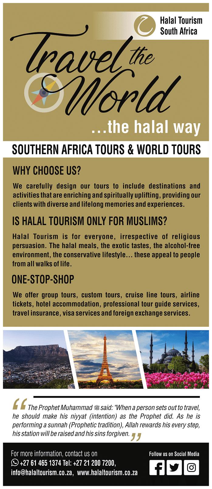 Halal-Tourism-Pull-Up-Banner-Print-1ab