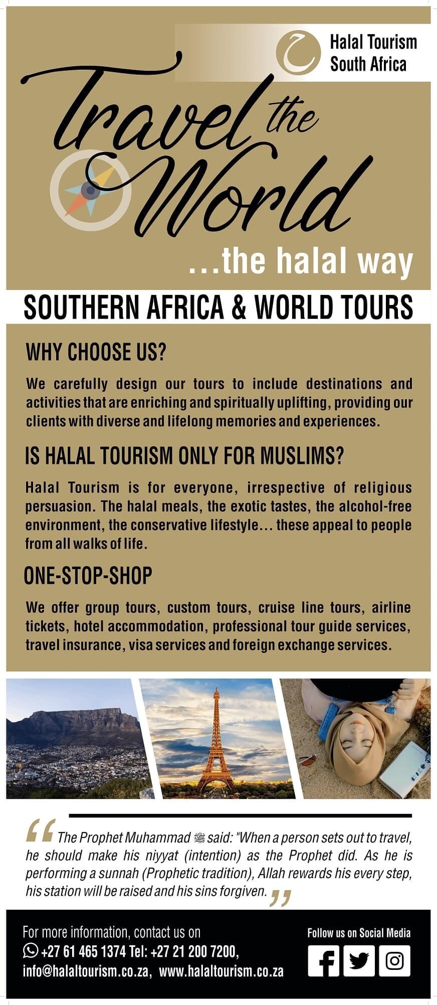 Halal-Tourism-Banner
